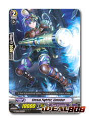 Steam Fighter, Zimudar - G-TD06/005EN - TD (common ver.)
