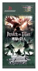 Attack on Titan Vol.2 (English) Weiss Schwarz Booster Pack