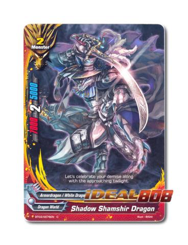 Shadow Shamshir Dragon - BT03/0076EN (C) Common