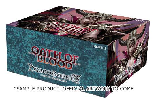 DB-BT02 Oath of Blood (English) Dragoborne Booster Box