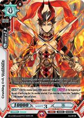 Crushing Evil, Yoshichika - BT01/032EN - SR