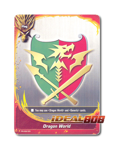 Dragon World (FLAG) [PR/0001EN] English