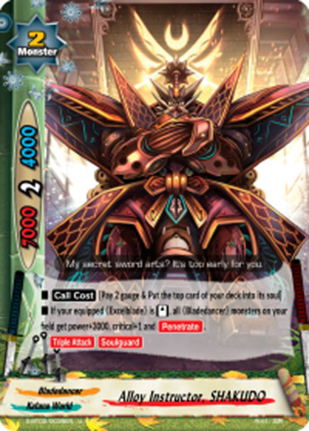 Alloy Instructor, SHAKUDO [S-BT02/0038EN U (FOIL)] English
