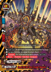 Demonic Rock Mech General, Dra-gollum Dolmadorarei [S-BT01A-UB03/0015EN R (FOIL)] English