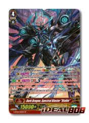 Dark Dragon, Spectral Blaster