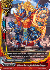 Crimson Battler, Rock Bunker Dragon - H-BT02/0115EN - R