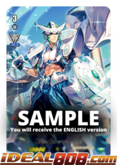 Blue Sky Knight, Altmile - V-EB14/S08EN - SP (Special Parallel)