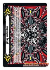 ▽ Imaginary Gift Marker II [Accel II] - Rive Shindou Colors (Red) - V-GM2/0040EN - IGR (Hot Stamp) [V-BT07]
