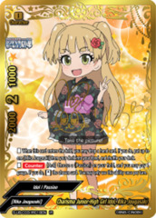 Charisma Junior-High Girl Idol, Rika Jougasaki [S-UB-C03/IR018EN IR (Idol Rare)] English