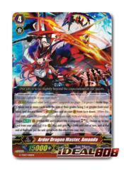 Ardor Dragon Master, Amanda - G-TD07/001EN - RRR (Foil ver.)