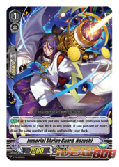 Imperial Shrine Guard, Nozuchi - V-PR/0092EN - PR (FOIL) [V-BT07]