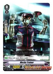 Mecha Trainer - V-EB01/050EN - C