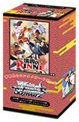 RIN-NE <境界のRINNE> (Japanese) Weiss Schwarz Extra Booster Box