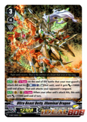 Ultra Beast Deity, Illuminal Dragon - V-EB07/006EN - RRR