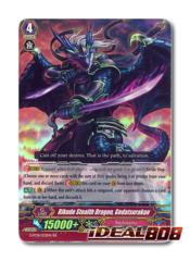 Rikudo Stealth Dragon, Gedatsurakan - G-FC01/032EN - RR