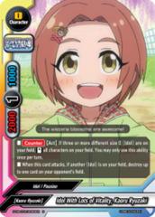 Idol With Lots of Vitality, Kaoru Ryuzaki [S-UB-C03/0088EN U (FOIL)] English