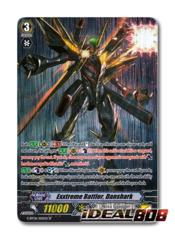 Exxtreme Battler, Danshark - G-BT06/S05EN - SP