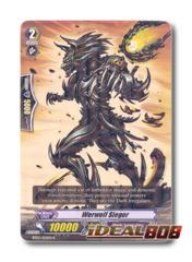 Werwolf Sieger - BT03/022EN - R