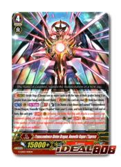 Transcendence Divine Dragon, Nouvelle Vague L'express - G-LD02/001EN - C