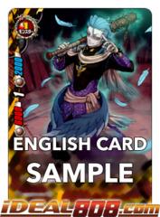 Dead Strike Sage, Boghelmes [S-BT01/0036EN U (FOIL)] English