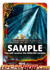 Deity Dragon Beamsword, Garlight Rapier [S-BT05/0070EN Secret (FOIL)] English