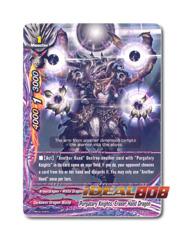 Purgatory Knights, Eraser Hand Dragon [PR/0129EN (Promo)] English