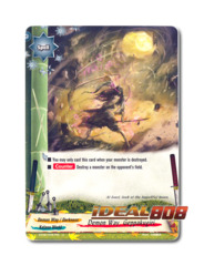 Demon Way, Geppakugiri - BT02/0067EN (U) Uncommon