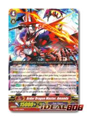 Ardor Dragon Master, Amanda - G-TD07/001EN - TD (common ver.)