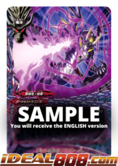 Diablos Storm [S-BT05/0064EN C (FOIL)] English