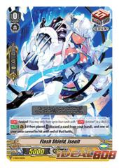 Flash Shield, Iseult - V-SS04/015EN (Regular)