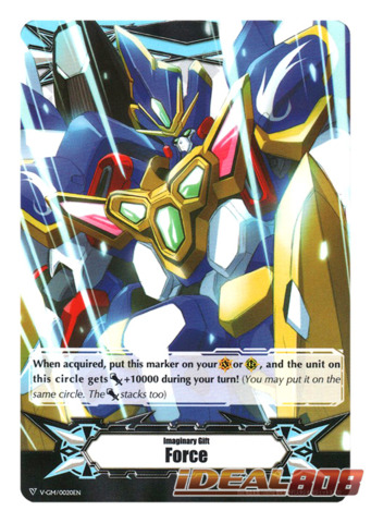 ▽ Imaginary Gift Marker [Force] (Ultimate Dimensional Robo, Great Daiyusha Art) - V-GM/0020EN (Regular) [V-EB03 Promo]