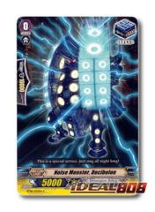 Noise Monster, Decibelon - BT08/055EN - C