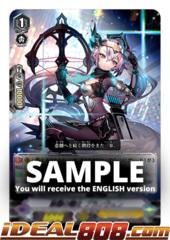 Cherishing Knight, Branwen - V-BT10/Re01EN - Re (Special Reprint)