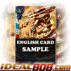 Biggest Dragonarms, Triple Buster [X-BT01A-CP02/0026EN R (FOIL)] English
