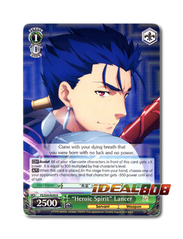 Heroic Spirit Lancer Fs S34 E039 R English Rare Weiss Schwarz