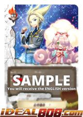 Delusions Running Amok!? [S-UB02/0035EN R (FOIL)] English