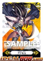 ? Imaginary Gift Marker [Accel] Raven-haired Ezel - V-GM/0087EN (Regular) [V-BT03]