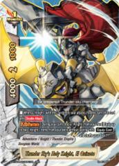 Thunder Sky's Holy Knight, El Quixote [S-BT02A-SP/0001EN RRR (FOIL)] English