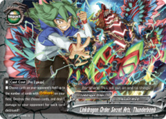 Linkdragon Order Secret Arts, Thunderbomb [S-BT04/0047EN U (FOIL)] English