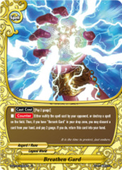 Breathen Gard [D-BT03/0068EN U (FOIL)] English