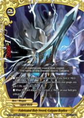 Fabricated Holy Sword, Galgano Replica [S-BT01A-UB03/0022EN R (Glossy)] English
