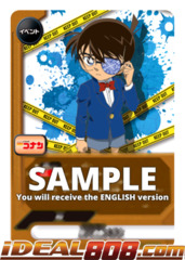 Criminal Tracking Glasses [S-UB-C01/0018EN RR (FOIL)] English