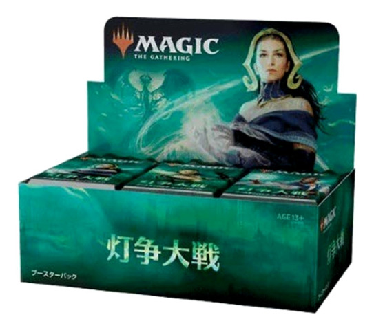 War of the Spark Booster Box (Japanese) [36 Packs]