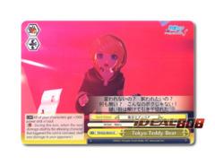 Tokyo Teddy Bear [PD/S22-E024 CC] English