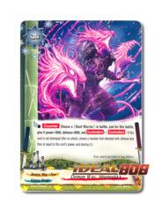 Demon Way, Shienrekka - BT02/0068EN (U) Uncommon