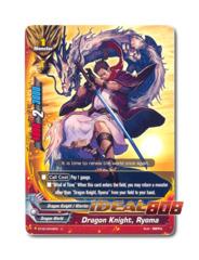 Dragon Knight, Ryoma - BT02/0046EN (U) Uncommon