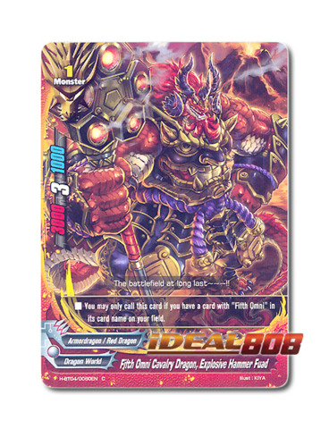 Fifth Omni Cavalry Dragon, Explosive Hammer Fuad [H-BT04/0080EN C] English