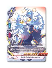 Battle Deity Robo, Cutcat [D-BT01/0124EN C (FOIL)] English