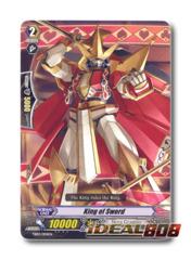 King of Sword - TD03/004EN - TD (common ver.)
