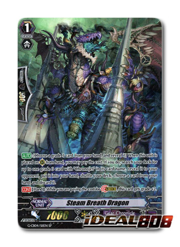 Steam Breath Dragon - G-CB04/S11EN - SP